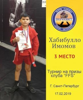 winner19-2