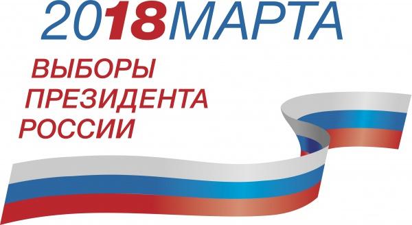 logo-vibori_2018