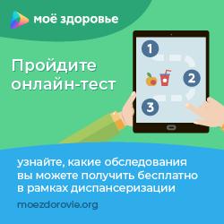 test_online