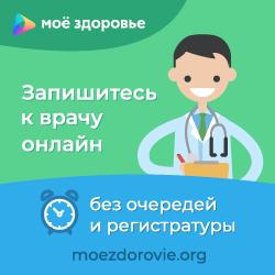 zap_online